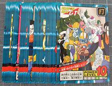 Dragon Ball Power Level Part 20 reg. set #27091