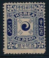Korea. 1895. 10 p. blue. Fine unused - hinged full gum