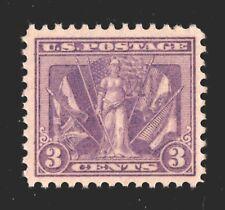 Oas-Cny 2654 Scott 537b Light Reddish Violet Mint Never Hinged Cv $350