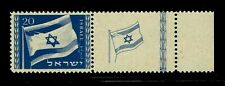 1949 Israel #15 Appointment of the Government - OGNH - VF - CV$45.00 (ESP#2939)