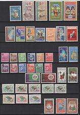 années 1960 ALGÉRIE 41 timbres neuf /T534