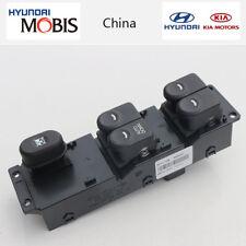 Genuine Hyundai Front Door Window Switch LH 935701R101 For 11-17 Accent Solaris