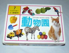 Ta-Chien 1997 Chinese Picture Word Flash Cards Educational Used