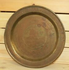 Vintage Islamic engraved brass wall hanging plate