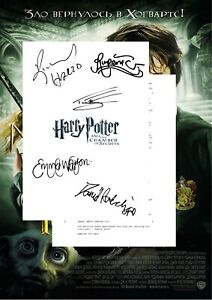 Harry Potter and the Chamber of Secret Movie Poster And Autograph Signed Print