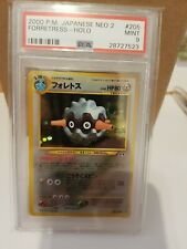 Pokemon 2000 Neo Discovery Set Forretress Strong PSA 9 Swirl #205 Japanese Clean
