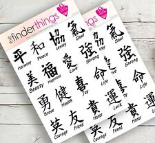 Japanese Kanji Letters Stickers for Scrapbook Planners Diary & Fun Crafts Precut