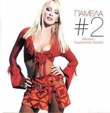 PAMELA #2 GREEK SINGER Lefteris Pantazis ΠΑΜΕΛΑ GREEK SONGS CD 2001