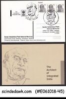 INDIA - 2005 SARDAR PATEL NATIONAL MEMORIAL SPECIAL POSTCARD WITH SP. CANCL.