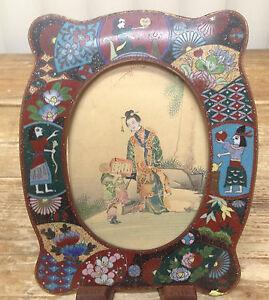 Cloisonne Picture Frame Antique Japan Missing Back 1900's RARE Oval Photo Shape