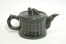 Nice  Hand  Carved  Chinese  Spinach  Jade  Teapot  With  Mark