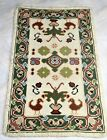 Arraiolos rug embroidered with wool of Portuguese origin