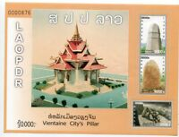 LAOS STAMP 2011 VIENTAINE CITY'S PILLAR S/S SHEET