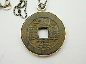 Sterling Silver Pendant / Necklace with an Asian Coin