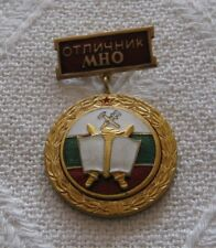 EXCELLENCE OF BULGARIAN ARMY MILITARY OFFICIAL AWARD BADGE PIN VINTAGE