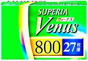 5 x FUJI SUPERIA VENUS 800 COLOR NEG--35mm/27 exps--expiry: 02/2021--LAST BATCH!
