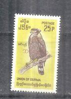 BURMA MYANMAR SCOTT'S #O111 MNH MINT BIRD SINGLE POSTAG