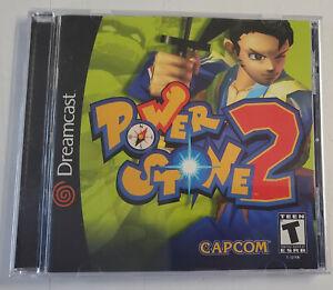 Power Stone 2 (Dreamcast) - complete, clean, near-mint