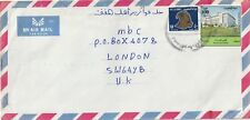 Kuwait oversize cover with letter in Arabian sent to London