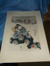 Ukiyo-e   Actor Ichikawa Kodanji IV as Mori no Ranmaru by Utagawa Kunisada I