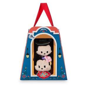 "Disney Store Tsum Tsum 3.5"" Mickey & Minnie Mexico Gift Box set Mini Plush"