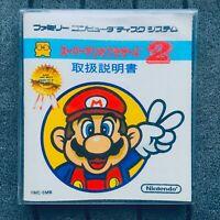 Super Mario Bros 2 Famicom Disk System FDS NES Nintendo Japan Box Manual CIB