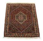 Bidjar Tekab 96 X 75 CM Durable Hand-Knotted Orient Carpet oriental