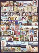 India 2011 MNH Year Set of 61 Stamps