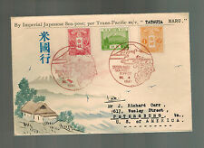 1935 Japan Karl Lewis Hand Painted Cover to Usa Mount Fuji via Mv Tatsuta Maru