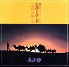 Kitaro Silk Road, Vol. 2 Japan CD PCCR-376 2002