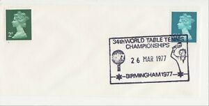 GB Stamps Souvenir Postmark World Table Tennis Championships, sport, bat 1977