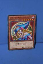 Yu-Gi-Oh! Dark Magician Girl 15AX-JPM01 Secret Rare Japanese Card