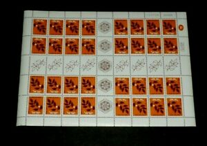 ISRAEL #829a, 1984, OLIVE BRANCH, SHEET/32, MNH, NICE! LOOK!