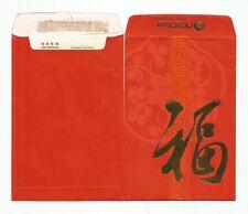 OCBC BANK ANG POW RED PACKET x 2pcs