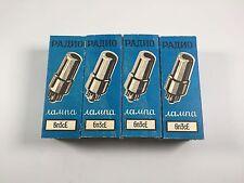 Matched Quad 6P3S-E = 6L6 = 6L6GT = 6L6GC REFLEKTOR TUBES IN BOXES NIB Amplitrex