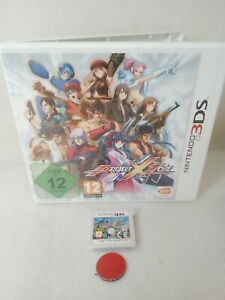 Project X Zone für Nintendo 3DS in OVP + Anleitung