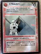 Star Wars CCG New Hope Japanese Blast The Door, Kid! MINT SWCCG