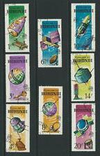 1965 BURUNDI Centenary U.P.U. Set CTO w/- Gum (Scott 126-133)