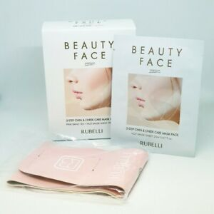 Rubelli Beauty Face Premium 2 Step Chin & Cheek Care Mask Pack 1 Band 7 Sheets