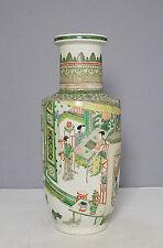Chinese  Wu-Cai  Porcelain  Vase        M1285