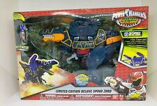 Power Rangers Dino SUPER Charge Limited Edition Deluxe Yellow Piro Zord BNIB