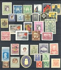 AUSTRIA 35 STAMPS -POSTER STAMPS -BACK OF BOOK / REVENUES ETC ...--F/VF