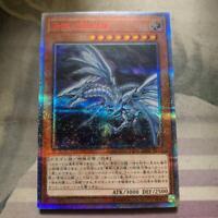 YuGiOh 20th Anniversary Blue-Eyes Alternative White Dragon 10 pcs Card Sleeve