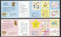 JAPAN 2017 Booklet Letter Writing Day Bear Stamps S/S x 2