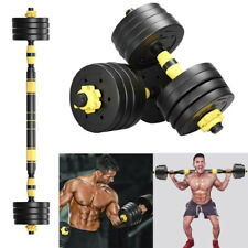 Adjustable Weights Dumbbells Set, Free Weights Set W/ Connecting Rod 40KG 1Pair