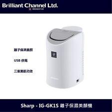 Sharp - IG-GK1S 離子保濕美顏機 【白色】- 平行進口產品