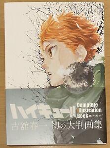 Haikyuu Complete Illustration Book Artbook
