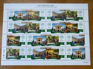 MACAO-CHINA -2019-450 Anniversary Holy House of Mercy-Mini Sheet-16 STAMPS (4x4)