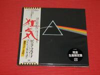 2017 PINK FLOYD The Dark Side of the Moon  JAPAN MINI LP CD