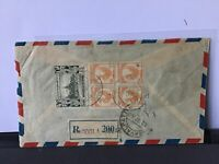 Burma 1950 Rangoon  to Kilasevalpatti India stamps cover Ref R28055